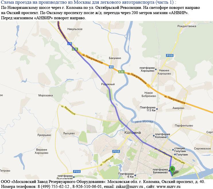 схема проезда с москвы в новгород